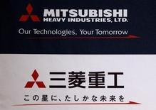 The logo of Mitsubishi Heavy Industries is seen at the company's news conference in Tokyo, Japan May 9, 2016. REUTERS/Issei Kato