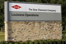 A sign is seen at an entrance to a Dow Chemical Co plant in Plaquemine, Louisiana in this December 12, 2015 file photo. REUTERS/Jonathan Bachman
