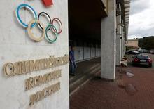 Prédio do Comitê Olímpico Russo em Moscou. 20/07/2016 REUTERS/Sergei Karpukhin