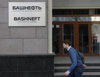 Штаб-квартира Башнефти в Москве. Российские власти продолжают дискуссию о статусе компании Роснефть, которая подала заявку на участие в приватизации нефтяной компании Башнефть, формально будучи за периметром госкомпаний, недопущенных к покупке госактивов.  REUTERS/Maxim Zmeyev