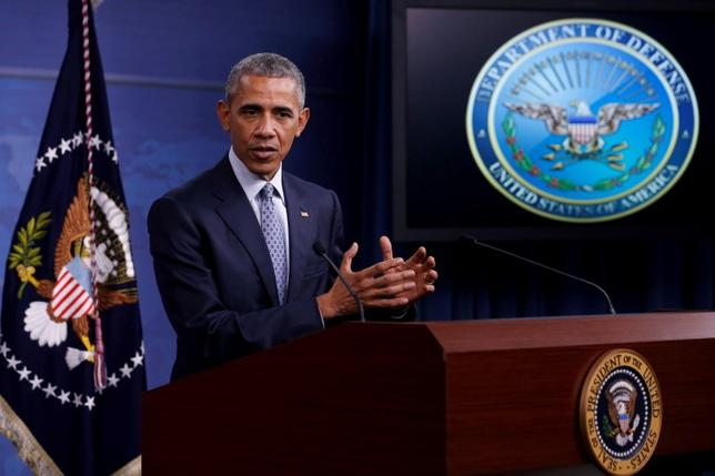 Obama Gets Into Cyber Security Game