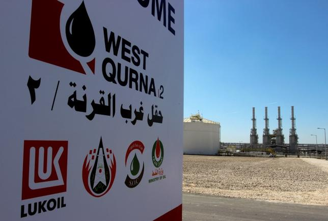 The company logo of Lukoil is seen in West Qurna oilfield in Iraq's southern province of Basra, March 29, 2014. REUTERS/Essam Al-Sudani