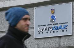 Штаб-квартира компани Нафтогаз в Киеве . Украина, с декабря прошлого года отказавшаяся от закупок российского газа, рассчитывает накопить достаточный объем топлива к зиме за счет поставок из Европы, сказал глава госкомпании Нафтогаз Андрей Коболев.  REUTERS/Valentyn Ogirenko