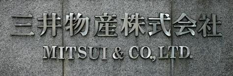 Логотип Mitsui & Co., Ltd у входа в центральный офис компании в Токио. 9 июля 2009 года. Русгидро подписала меморандум о взаимопонимании с японской компанией Mitsui и Японским Банком Международного Сотрудничества (JBIC), который закрепляет заинтересованность Mitsui и JBIC в приобретении до 4,88 процента казначейских акций Русгидро и планы сторон по участию в совместных проектах, сообщила российская госкомпания в пятницу. REUTERS/Stringer/File Photo