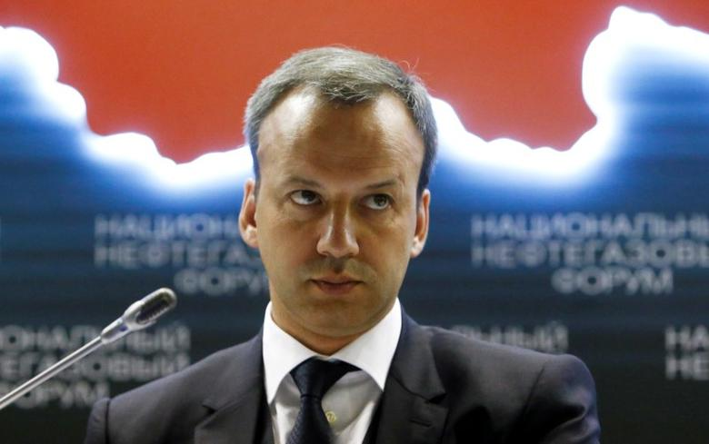 Russia's Deputy Prime Minister Arkady Dvorkovich attends a plenary session of the National Oil and Gas Forum in Moscow, Russia, April 20, 2016. REUTERS/Sergei Karpukhin