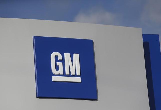 The GM logo is seen at the General Motors Warren Transmission Operations Plant in Warren, Michigan October 26, 2015. REUTERS/Rebecca Cook/Files