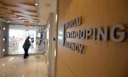 Головной офис ВАДА в Монреале. Всемирное антидопинговое агентство (ВАДА) сообщило в среду, что российские хакеры, обнародовавшие конфиденциальные медицинские данные американских спортсменов ранее на этой неделе, опубликовали новую порцию подвергшейся утечке информации.REUTERS/Christinne Muschi/File Photo