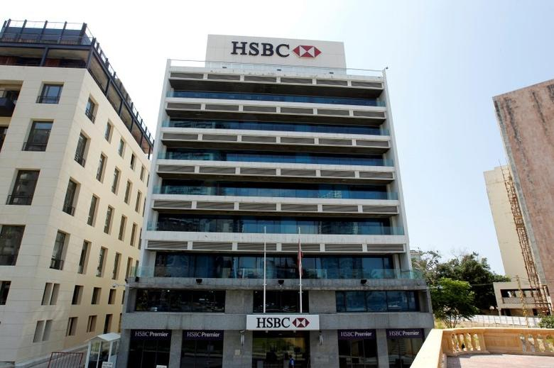 General view of the main branch of HSBC in Beirut, Lebanon July 25, 2016.  REUTERS/ Aziz Taher - RTSJJ4B