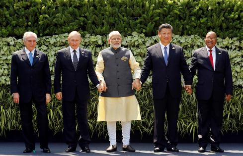 BRICS Summit in Goa