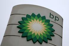 The logo of BP is on display at a petrol station in Vironvay, France, August 2, 2016. REUTERS/Jacky Naegelen