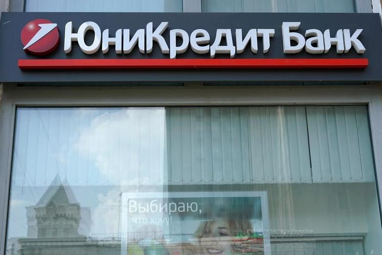 The logo of UniCredit bank is on display outside its branch in Moscow, Russia, July 4, 2016. Reuters/Maxim Zmeyev