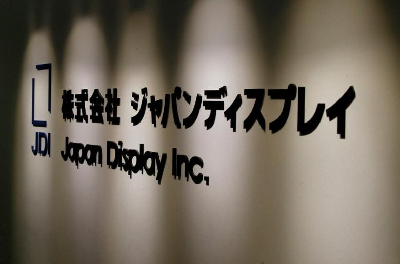 Japan Display Inc's logo is pictured at its headquarters in Tokyo, Japan, August 9, 2016. REUTERS/Kim Kyung-Hoon