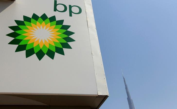 A British Petroleum (BP) logo is seen at a petrol station near the Burj Khalifa in Dubai August 29, 2012. REUTERS/Jumana ElHeloueh/Files