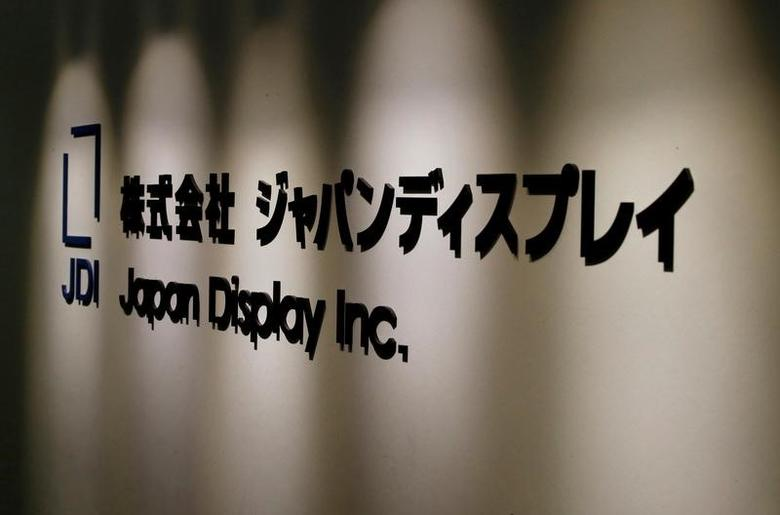 Japan Display Inc's logo is pictured at its headquarters in Tokyo, Japan, August 9, 2016. REUTERS/Kim Kyung-Hoon/File Photo