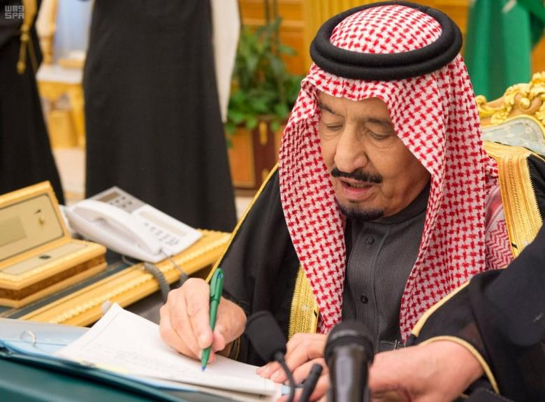 Saudi King Salman introduces the budget for 2017 in Riyadh, Saudi Arabia, December 22, 2016. Saudi Press Agency/Handout via REUTERS