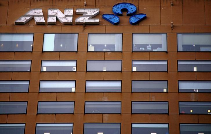 the logo of the australia new zealand bank group anz is displayed on their anz office melbourne