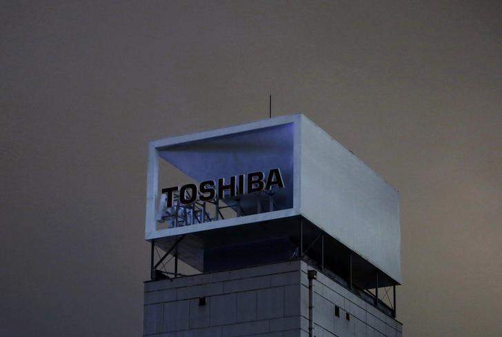 The logo of Toshiba Corp is pictured at its headquarters in Tokyo, Japan, August 31, 2015. REUTERS/Yuya Shino/Files