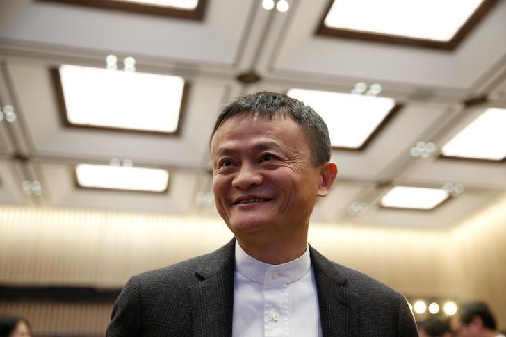 Founder and Executive Chairman of Alibaba Group Jack Ma attends the opening ceremony of the third annual World Internet Conference in Wuzhen town of Jiaxing, Zhejiang province, China November 16, 2016. REUTERS/Aly Song
