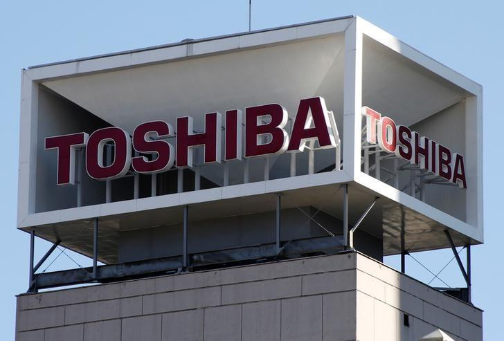 The logo of Toshiba Corp is seen at its headquarters in Tokyo, Japan January 23, 2017.    REUTERS/Toru Hanai