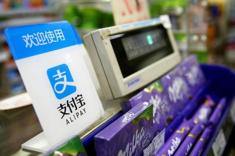 Finnair to Trial China's Alipay for In-flight Shopping