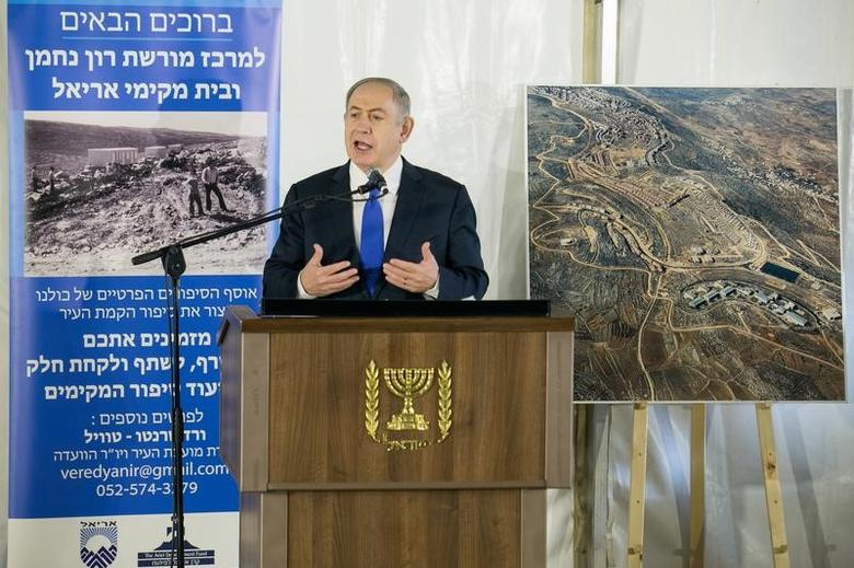 Israeli Prime Minister Benjamin Netanyahu speaks during a memorial ceremony for late mayor of Ariel, Ron Nachman, in the Israeli settlement of Ariel in the occupied West Bank February 2, 2017. REUTERS/Baz Ratner