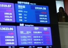 نيكي يهبط 0.72 % في بداية التعامل بطوكيو