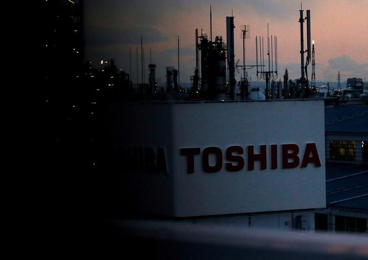 The logo of Toshiba Corp. is seen at the company's facility in Kawasaki, Japan February 13, 2017. REUTERS/Issei Kato