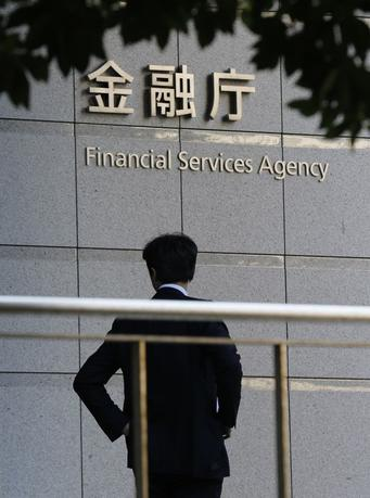2月24日、フィンテック(金融と情報技術の融合)推進を目的として金融庁がまとめた銀行法改正案に対し、自民党内から反対論が相次いでいる。2013年11月撮影(2017年 ロイター/Toru Hanai)