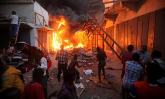 Mogadishu market goes up in flames