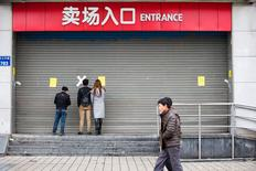 A Lotte Mart is seen closed in Hangzhou, Zhejiang province, China, March 5, 2017.  REUTERS/Stringer