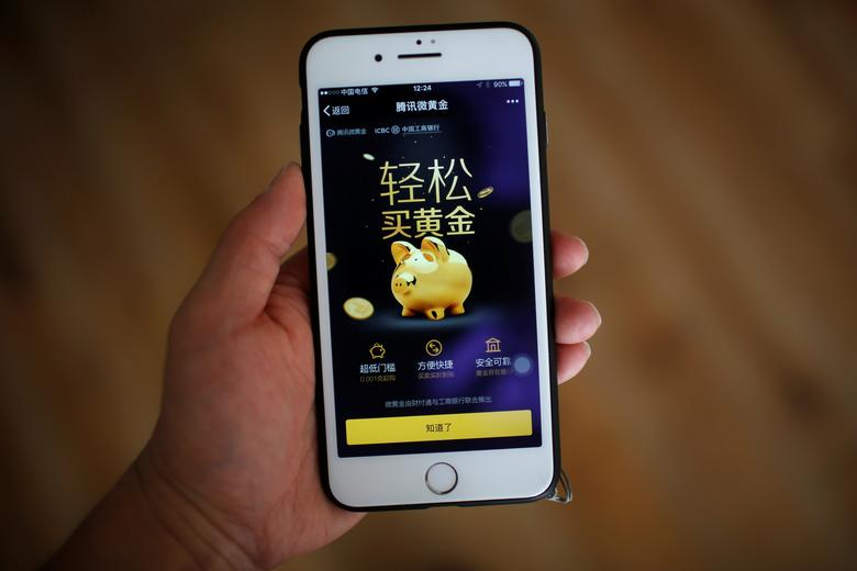 A picture illustration shows a page of the 'microgold' platform being operated on a mobile phone in Shanghai, China, March 7, 2017. REUTERS/Aly Song/Illustration