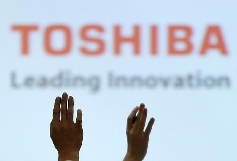 Toshiba's Westinghouse brings in bankruptcy lawyers; disclosure deadlines loom