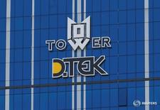 Логотип компании ДТЭК Энерго в Киеве 5 июля 2016 года. Крупнейший частный украинский энергетический холдинг ДТЭК Энерго остановил почти все угольные шахты в подконтрольных пророссийским сепаратистам районах Донбасса из-за транспортной блокады. REUTERS/Gleb Garanich