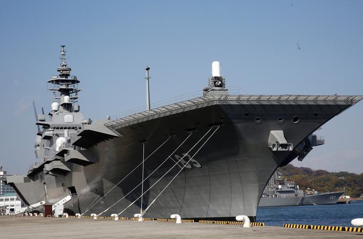 Japão planeja enviar maior navio de guerra para o Mar da China Meridional