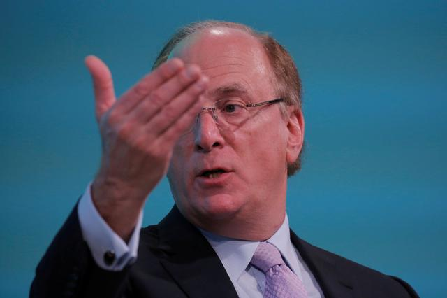 FILE PHOTO: Larry Fink, Chief Executive Officer of BlackRock, takes part in the Yahoo Finance All Markets Summit in New York, U.S., February 8, 2017. REUTERS/Lucas Jackson/File Photo