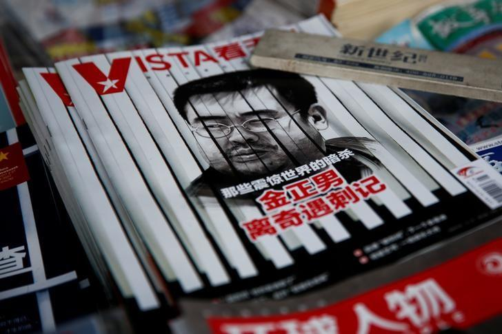 The cover of a Chinese magazine features a portrait of Kim Jong Nam, the late half-brother of North Korean leader Kim Jong Un, at a news agent in Beijing, China February 27, 2017. The headline reads: ''Stranger than fiction assassination diary.'' REUTERS/Thomas Peter/File Photo