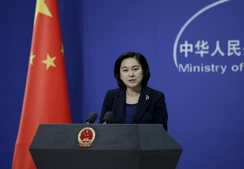 File photo: Hua Chunying, spokeswoman of China's Foreign Ministry, speaks at a regular news conference in Beijing, China, January 6, 2016. REUTERS/Jason Lee