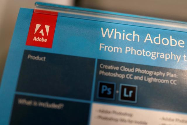 An Adobe Systems Inc software box is seen in Los Angeles, California, U.S., March 13, 2017. REUTERS/Lucy Nicholson