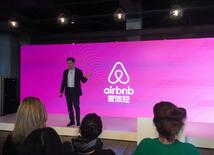 Airbnb Co-Founder and CEO Brian Chesky speaks at an event to launch the brand's Chinese name, in Shanghai, China, March 22, 2017. REUTERS/Adam Jourdan