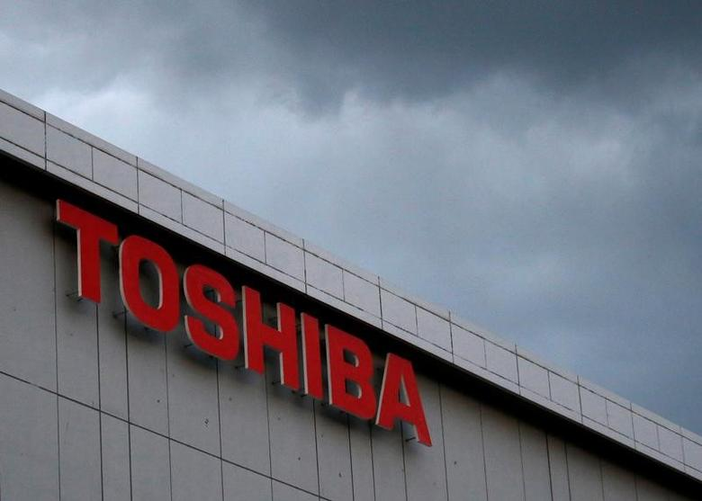 The logo of Toshiba Corp. is seen at the company's facility in Kawasaki, Japan February 13, 2017. Picture taken February 13, 2017. REUTERS/Issei Kato