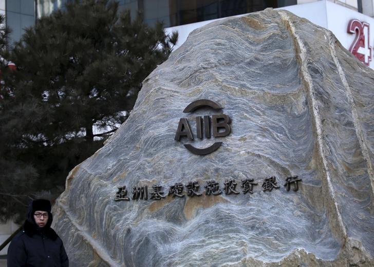 资料图片:2016年1月,一名安保人员站在北京亚投行总部的标识旁。REUTERS/Kim Kyung-Hoon