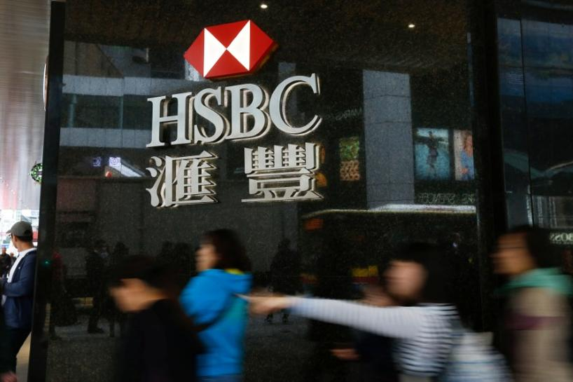 Exclusive: HSBC to boost China staff by up to 1,000 in 2017, mostly in Pearl River Delta