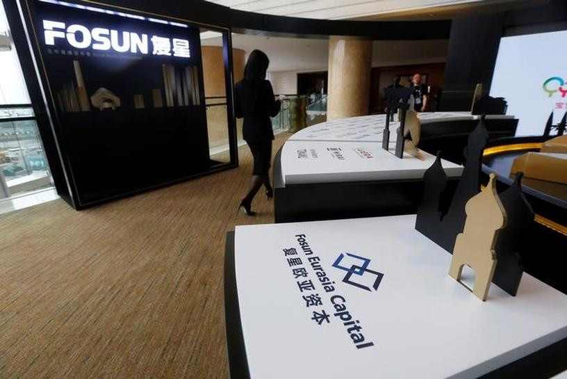 China's Fosun CEO and VP step down in surprise reshuffle
