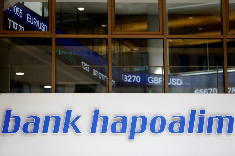 The logo of Bank Hapoalim, Israel's biggest bank, is seen at their main branch in Tel Aviv, Israel July 18, 2016. REUTERS/Amir Cohen/File Photo