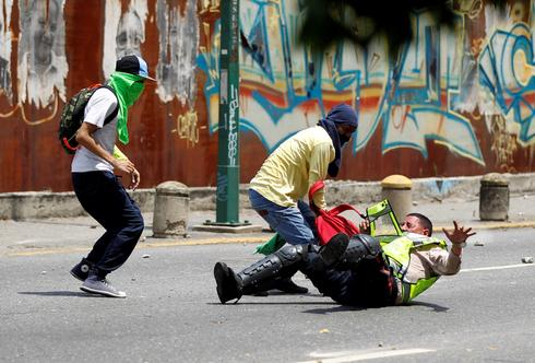 Venezuela opposition on the streets