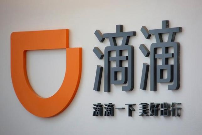 The logo of Didi Chuxing is seen at its headquarters in Beijing, China, May 18, 2016. REUTERS/Kim Kyung-Hoon/File Photo