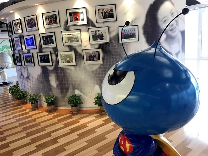 China's Ant Financial set to ink $3.5 billion loan to help fund MoneyGram bid - Basis Point