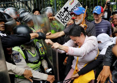 Venezuela's elders throw punches at police