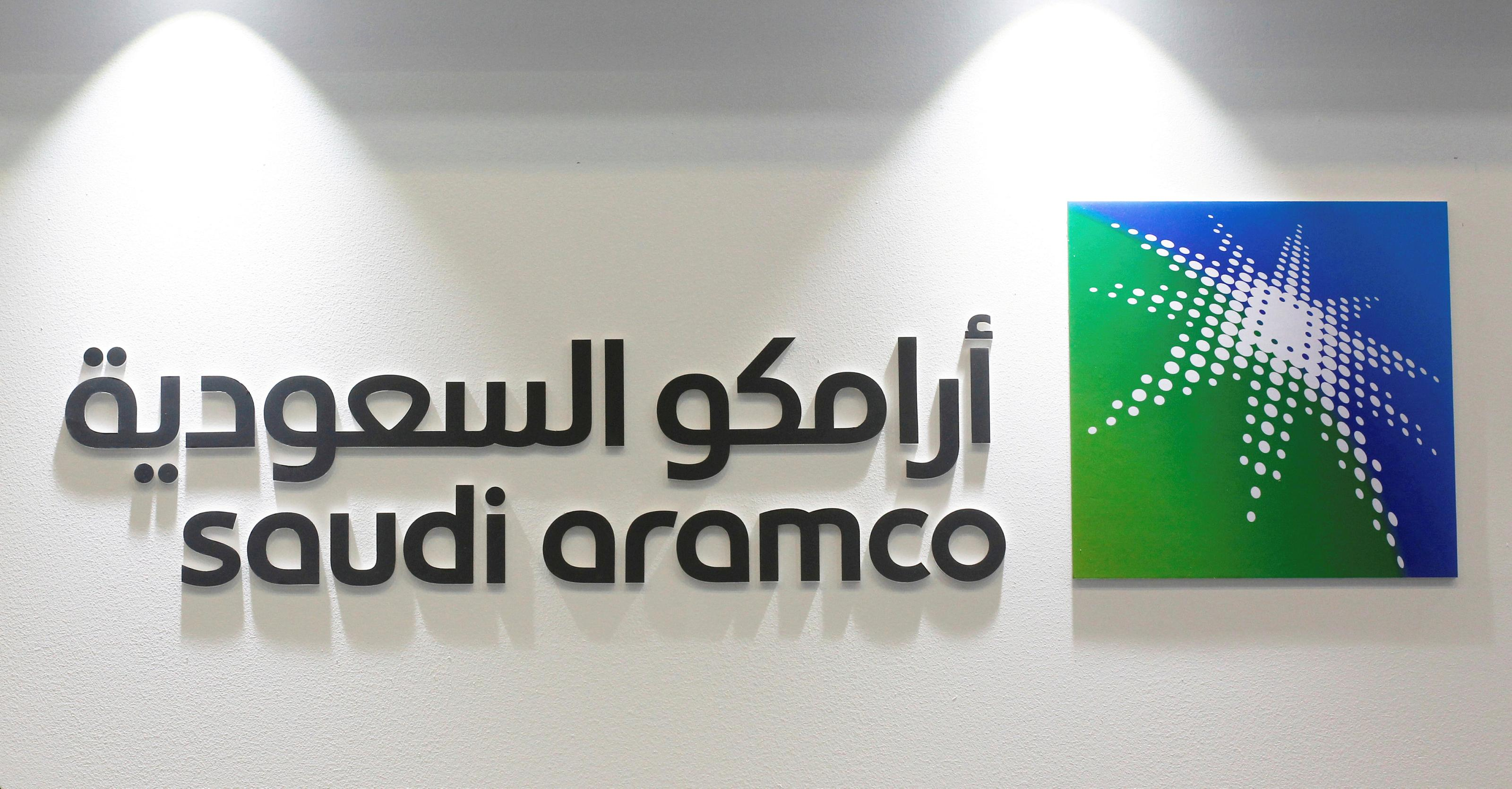 Banks expected to share tiny proportion of mammoth Saudi Aramco IPO thumbnail