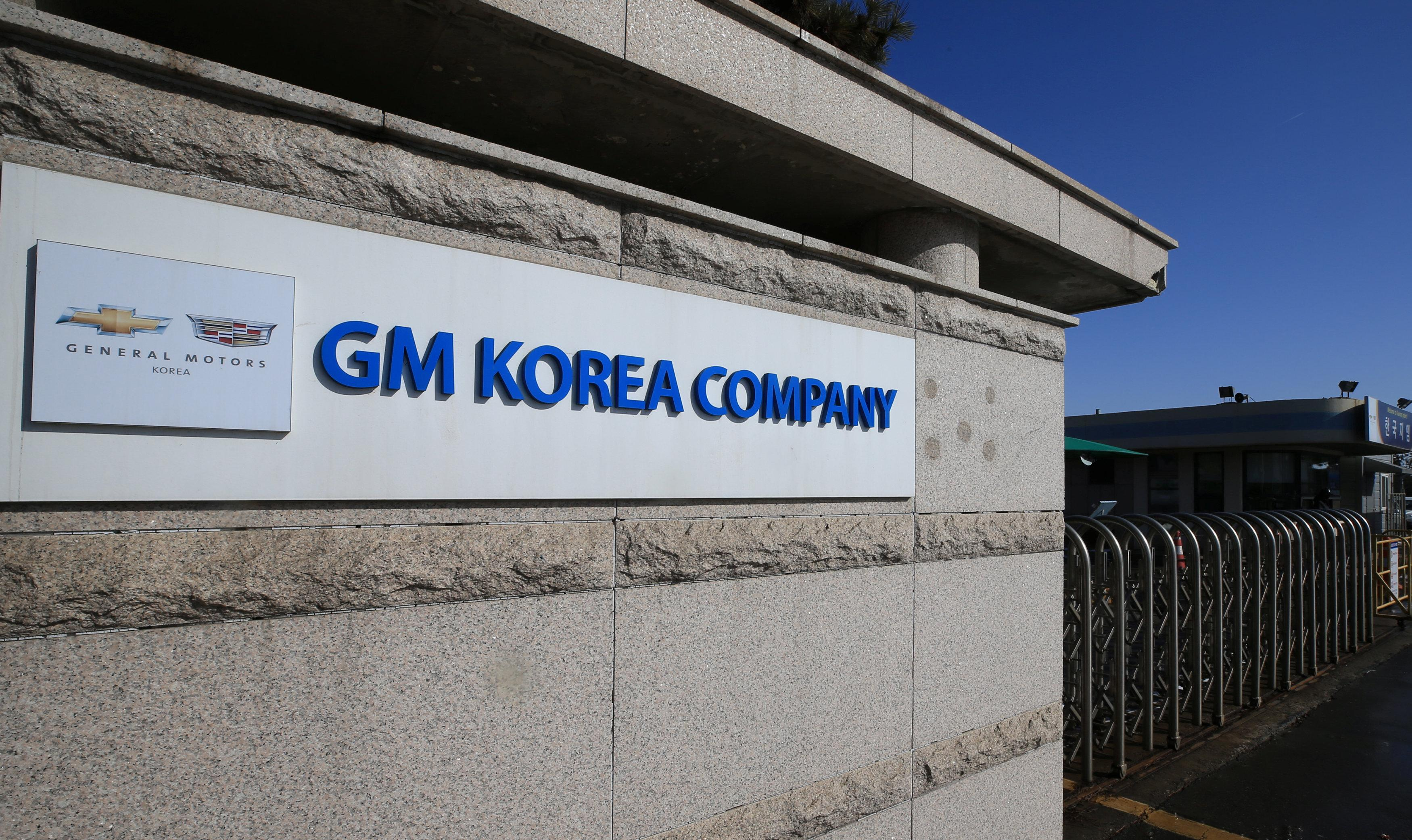 The main gate to GM Korea's Gunsan factory is seen in Gunsan, South Korea February 13, 2018. Picture taken February 13, 2018. Yonhap via